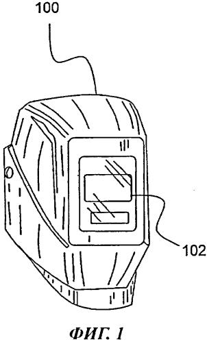 Устройство для защиты глаз с автоматическим затемняющим фильтром, с улучшенной схемотехникой