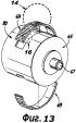 Устройство для изготовления формованного волокнистого изделия с объемным контуром