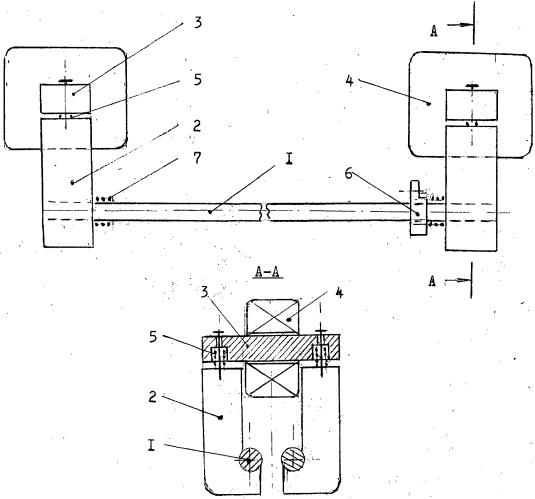 Электромагнитный привод линейного перемещения