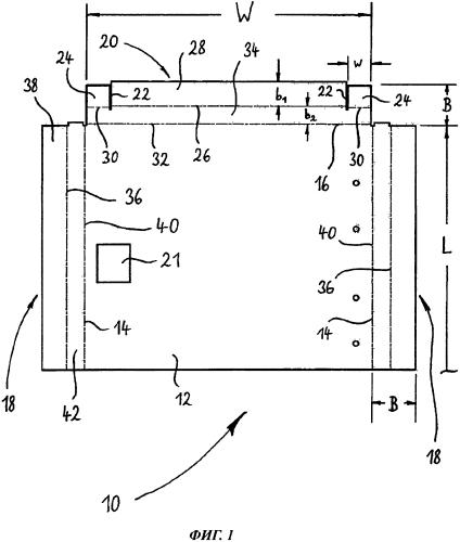 Способ изготовления прямоугольных или квадратных стеновых элементов из листового материала и стеновой элемент, полученный таким способом