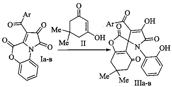 1-арил-4-гидрокси-3-циннамоил-2н,4н-спиро[фуро[3,2-с]хромен-3,2-пиррол]-2,4,5(1н)-трионы, проявляющие анальгетическую активность, и способ их получения