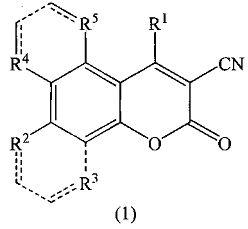 Способ получения производных 4-арил-2-оксо-2н-хромен-3-карбонитрилов