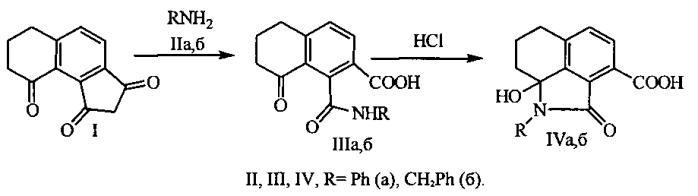 Метил 1-арил-3-гидрокси-3-метил-2,4,5-триоксо-6-фенил-2,4,5,6-тетрагидро-5h-спиро[индол-7,4-изоксазол]-7a(1h)-карбоксилаты, метил 1-арил-(1-фенил и 1-бензил)-3-гидрокси-3-метил-2,4,5-триоксо-6-фенил-1,2,4,5,5,6-гексагидроспиро[индол-7,4-пиразол]-7a(1h)-карбоксилаты и метил 1-арил-3-гидрокси-1,2,3,4-тетраоксо-6-фенил-1,2,3,4,5,6-гексагидроспиро[инден-2,7-индол]-7a(1h)-карбоксилаты, проявляющие анальгетическую активность, и способ их получения
