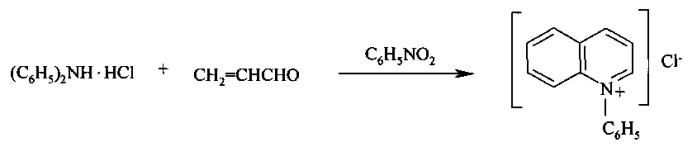 Способ получения фторсодержащих хинолиниевых производных