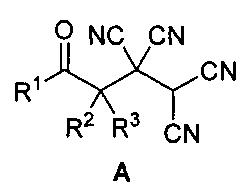 Способ получения 4-оксоалкан-1,1,2,2-тетракарбонитрилов