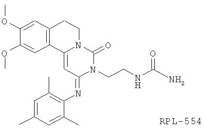 Кристаллическая форма соединения пиримидо [6, 1-а]изохинолин-4-она