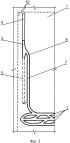 Способ подготовки выемочного участка при камерной системе разработки