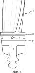 Лопатка для турбомашины и турбомашина, содержащая такую лопатку.