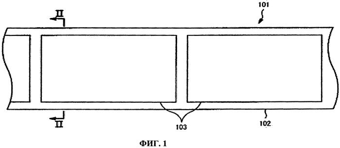 Этикетка, материал для формирования верхнего слоя для печатного носителя, информационный носитель, браслетный фиксатор и способ снижения содержания углекислого газа с использованием вышеперечисленного