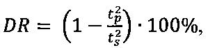 Турбулентный реометр и способ определения эффективности противотурбулентных присадок (птп), реализуемый посредством турбулентного реометра