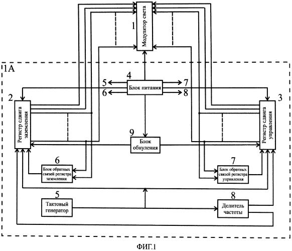 Спеклоподавитель для лазерного излучения (варианты)