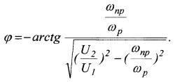 Способ измерения фазового сдвига фильтра низкой частоты синхронного детектора