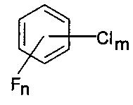 Способ получения фторсодержащих пергалогенированных бензолов