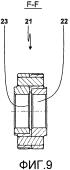Модульный сельскохозяйственный режущий блок для рабочей машины