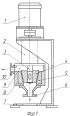 Мельница для тонкого измельчения твердых материалов в среде жидкого носителя