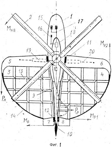 Компенсатор реактивного момента несущего винта одновинтового вертолёта