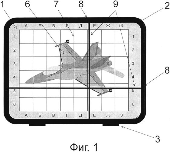 Способ создания рисунка по сетке в процессе проведения занятий по восстановлению нарушенной зрительной сферы и образов-представлений у больных неврологической клиники