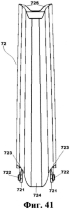 Щетка стеклоочистителя