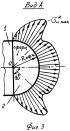 Способ повышения скорости подводной лодки и устройство для его осуществления