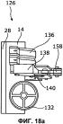 Зажим для размещения одного элемента на другом для подводной укладки по меньшей мере двух протяженных элементов с размещением одного элемента на другом