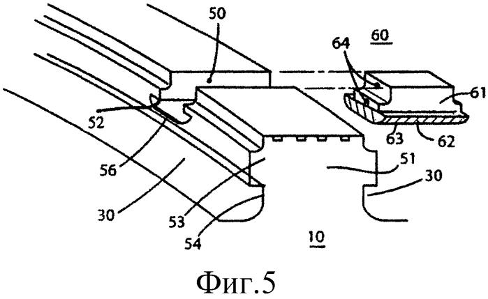 Многоступенчатая паровая турбина, охлаждающий контур для многоступенчатой паровой турбины и осевая вставка для охлаждающего контура первых ступеней паровой турбины