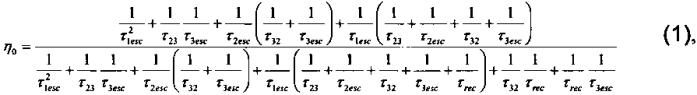 Способ определения времени межуровневой релаксации электрона в полупроводниковых квантовых точках на основе гетероперехода первого рода