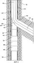 Защита нижней стороны обсадной колонны при фрезеровании выхода из обсадной колонны