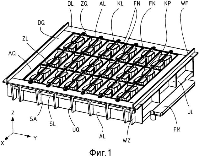 Форма для изготовления бетонных фасонных блоков
