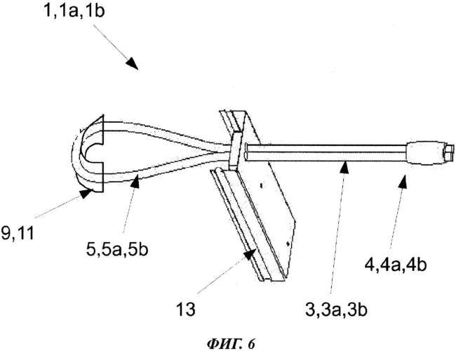 Соединительное устройство для соединения прилегающих сборных железобетонных элементов и способ соединения первого и второго сборных железобетонных элементов