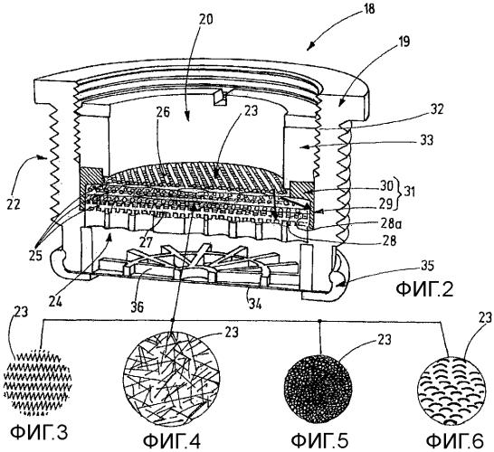 Устройство сброса давления для закрытого прочно на давление корпуса