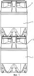 Штабелируемый контейнер с верхним утором