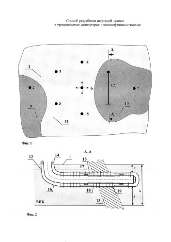 Способ разработки нефтяной залежи в трещиноватых коллекторах с водонефтяными зонами