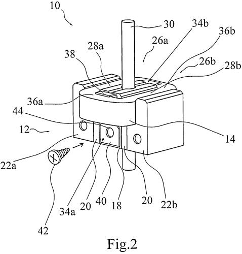 Магнитный привод для автоматического выключателя