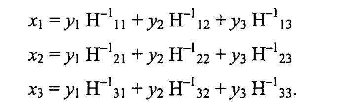 Система и способ беспроводной связи с распределенными входами и распределенными выходами