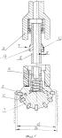 Снаряд для бурения скважин в высокогазоносных пластах