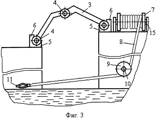 Способ соединения звеньев понтонно-мостовой переправы и устройство для его осуществления