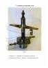 Способ создания тяги двигателя и конструкция двигателя