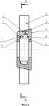 Рабочее колесо вентилятора или компрессора и способ его изготовления