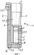 Литейный элемент и способ нанесения антикоррозийного покрытия