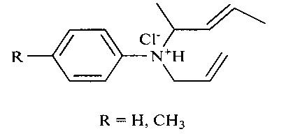 Бактерицид от сульфатвосстанавливающих бактерий в минерализованных водных средах