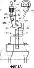 Устройство для введения, направления и удаления цилиндрических деталей, таких как гранулы ядерного топлива, в бесцентрово-шлифовальном станке
