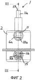 Термостатирующее устройство и система охлаждения