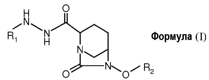 Производные 1,6- диазабицикло [3,2,1] октан-7-она и их применение при лечении бактериальных инфекционных болезней