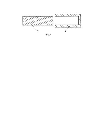 Гидравлическое устройство объемного вытеснения для перекачки и/или дозирования жидкостей