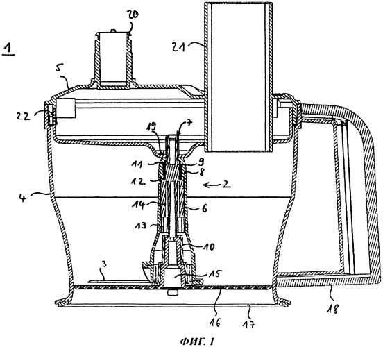 Инструмент для приводимого двигателем кухонного прибора