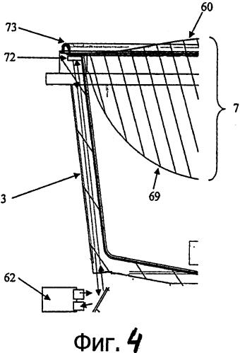 Подложка, капсула для приготовления напитков центрифугированием, система и способ приготовления напитка центрифугированием