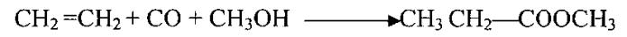 Способ получения метилпропионата и метилметакрилата