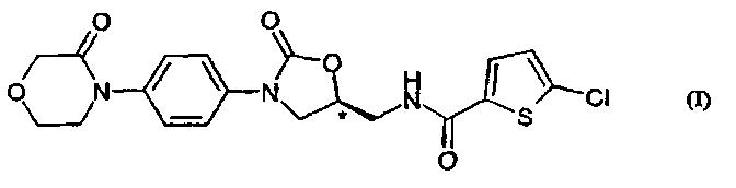 Способ получения 5-хлор-n-(5s)-2-оксо-3-[4-(3-оксо-морфолинил)-фенил]-1,3-оксазолидин-5-ил}-метил)-2-тиофенкарбоксамида в модификации ii (варианты)
