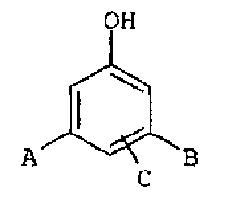 Связующее на основе полиуретана для получения стержней и литейных форм с применением изоцианатов, содержащих уретониминовую и/или карбодиимидную группу, смесь формовочных материалов, содержащая указанное связующее, и способ применения указанного связующего