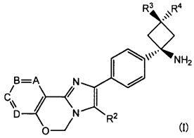 Новое имидазооксазиновое соединение или его соль